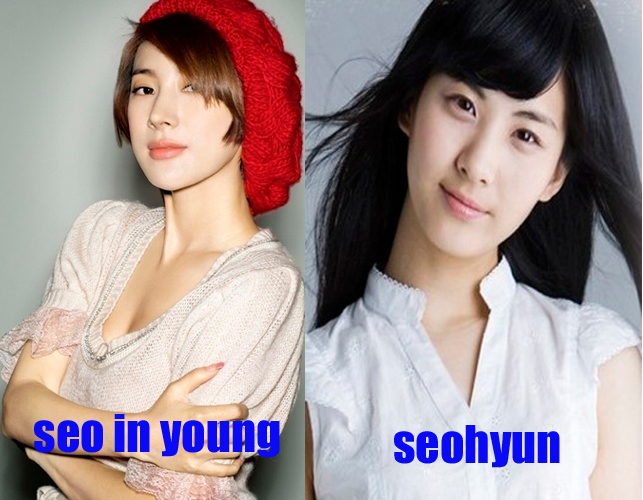seo in young & seohyun